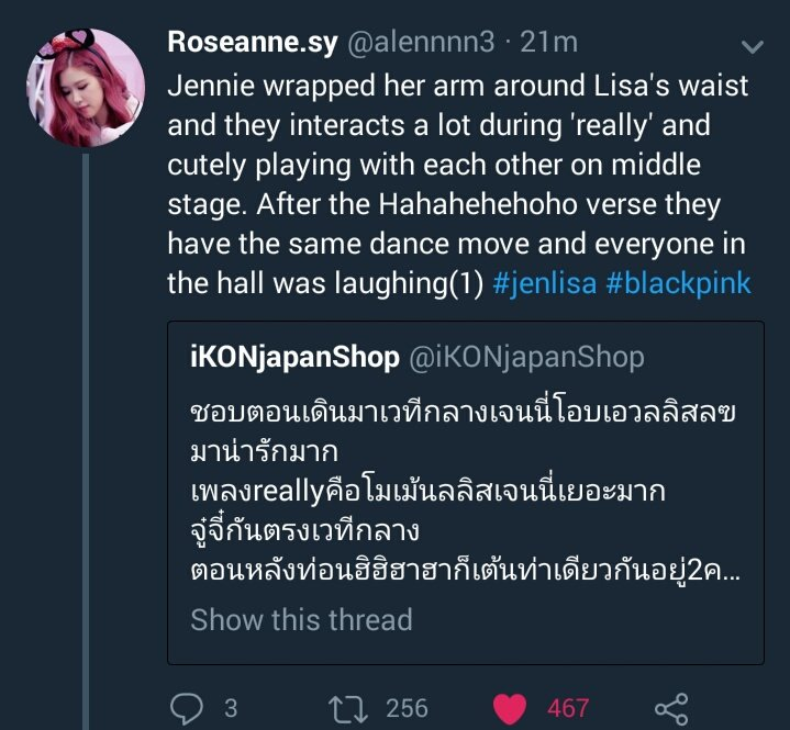 WHO THE FUCK IN 16,000 PEOPLE AT THE ARENA HAS THE VIDEO OF THE JENLISA  MOMENT?? I WILL NAME MY FIRST BORN AFTER YOU BITCH FEED ME THE GAY ...