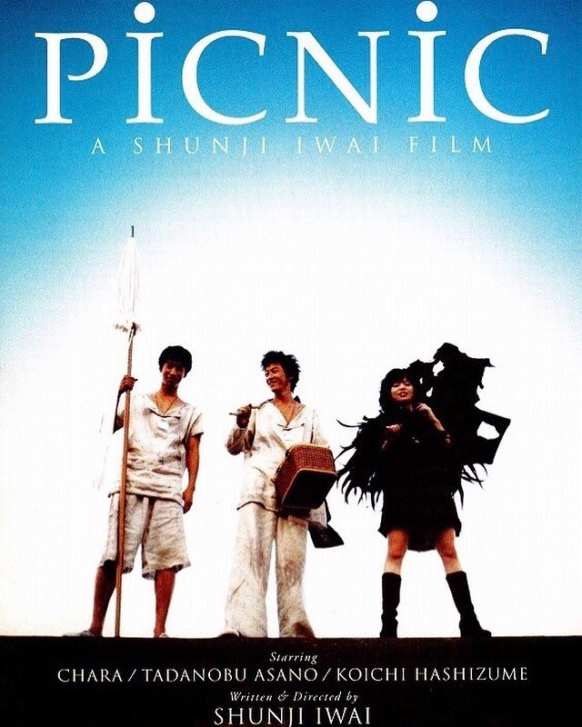 "Uživatel 友利恵/yurie na Twitteru: ""映画「#picnic」1996年 68分 ..."