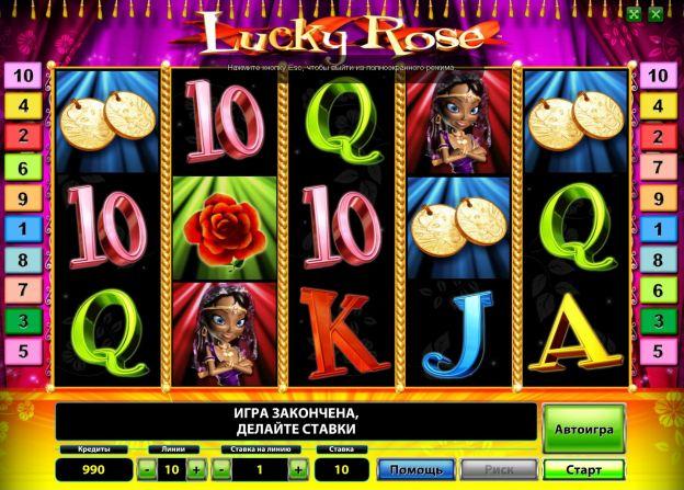 Vlk casino club cashflow 101 game free download