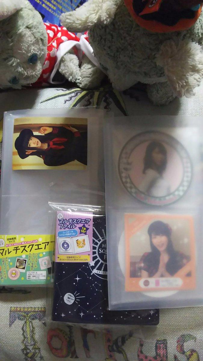 test ツイッターメディア - キャンドゥさんが、また素晴らしいのを売ってくれました。エビ中のカードはコースターと比較するために置きました。あまり、AKBカフェにいけないので、ちょうど良いマルチスクエアファイルがありました(*´ω`*)オタクにとって、ありがたい??? #100均 #AKB48 #キャンドゥ #横山由依 #ゆいはん はん https://t.co/wQJOEXS7ZY