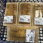 宮城県沿岸の漁場でウニが大繁殖した結果?魚屋で激安で大量に売られる!