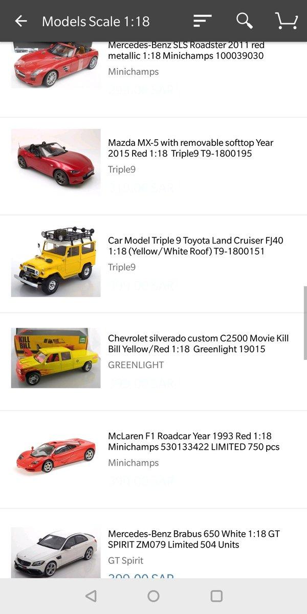 بقي يومان على عرض مجسم المرسيدس المجاني Mercedes-Benz 450 SEL 6.9 1:18 Norev للتفاصيل راجع المشاركات السابقة أو راسلنا واتساب 0503685820 . .  #gltsa #gltsamercedes #mercedes #450sel #mercedes69 #Mercedes450   #مجسم_للبيع #مجسمات_للبيع #مجسمات_سيارات  #مجسمات_سيارات_للبيع https://t.co/Xmuirfj7sh