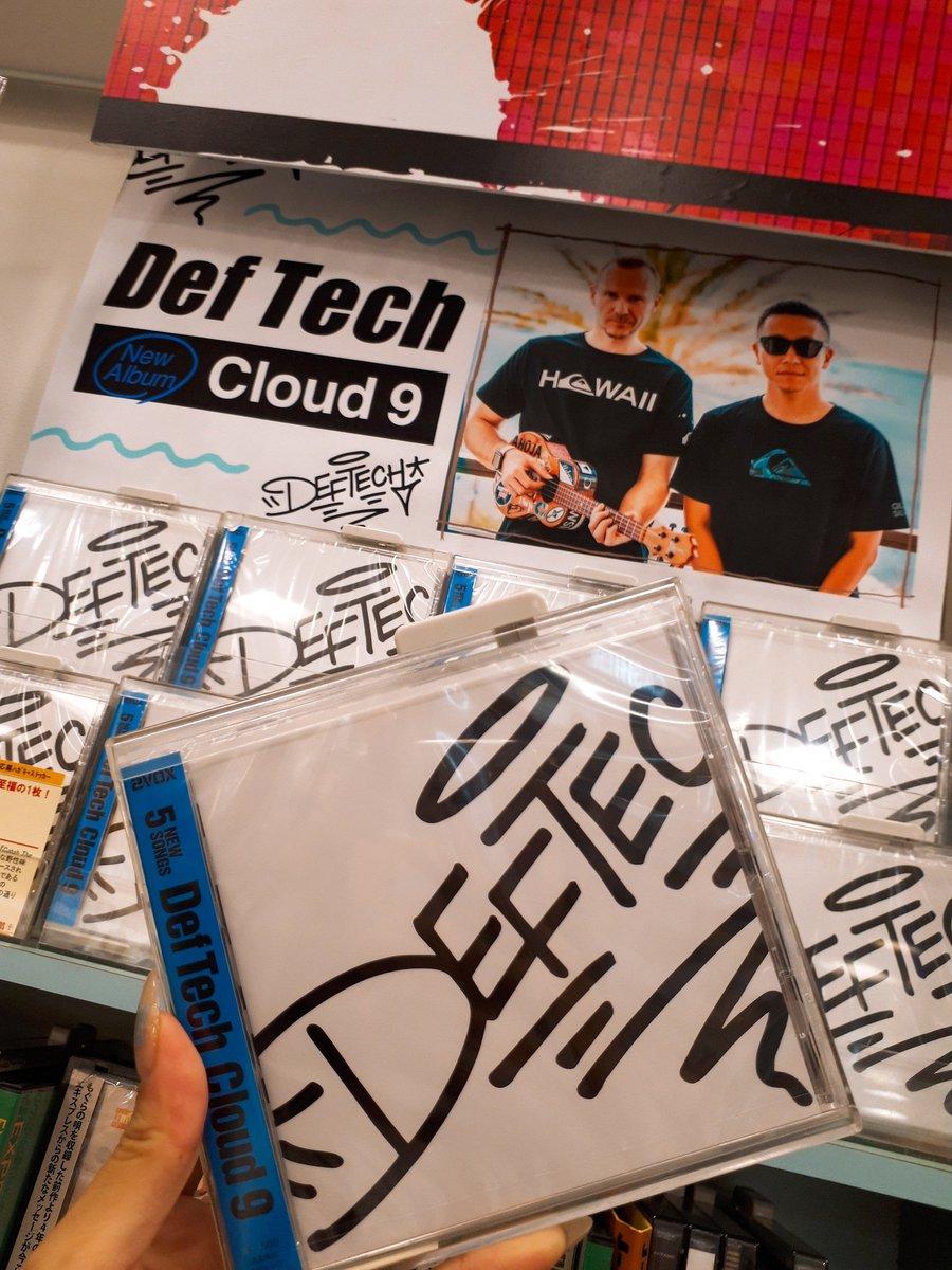 Cloud 9に関する画像5