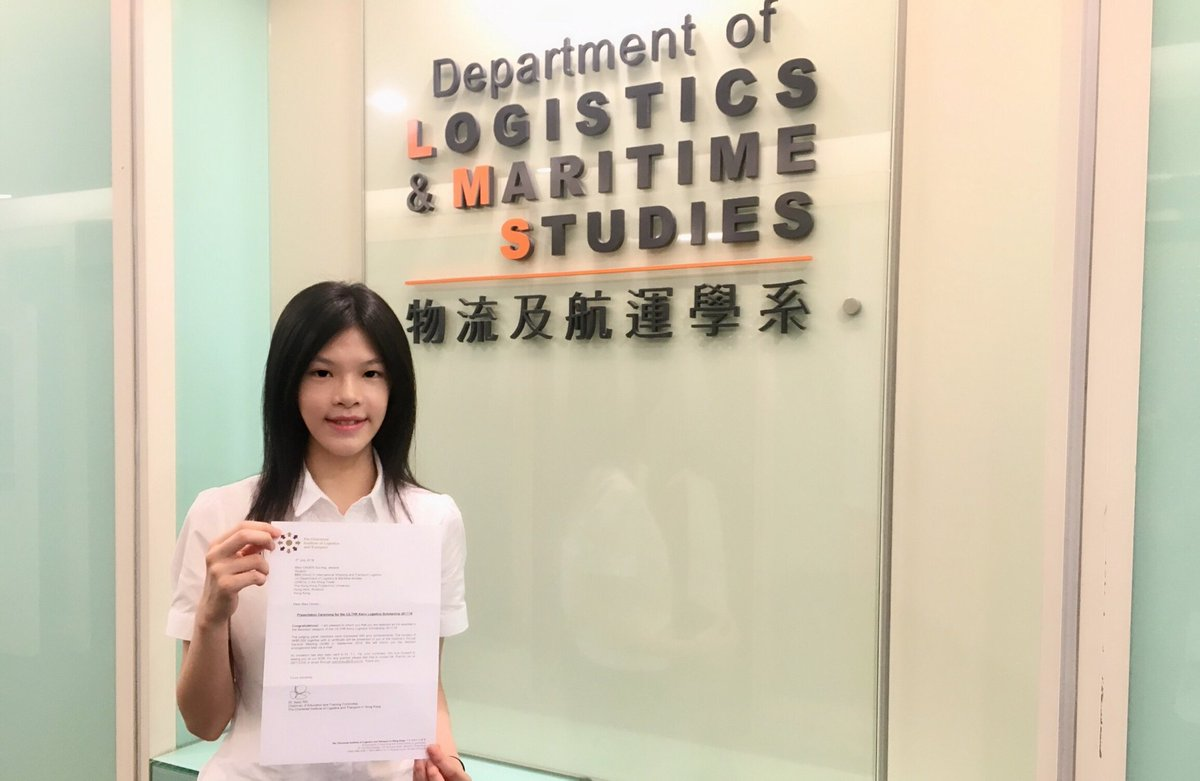 #PolyUStudent Chuen Sui-ting of our Department of Logistics and Maritime Studies won the CILTHK Kerry Logistics Scholarship 2017-2018, organised by The Chartered Institute of #Logistics & #Transport in Hong Kong (CILTHK). Congrats! https://t.co/9Ub9kBXje5 https://t.co/kmdxbW3LxB