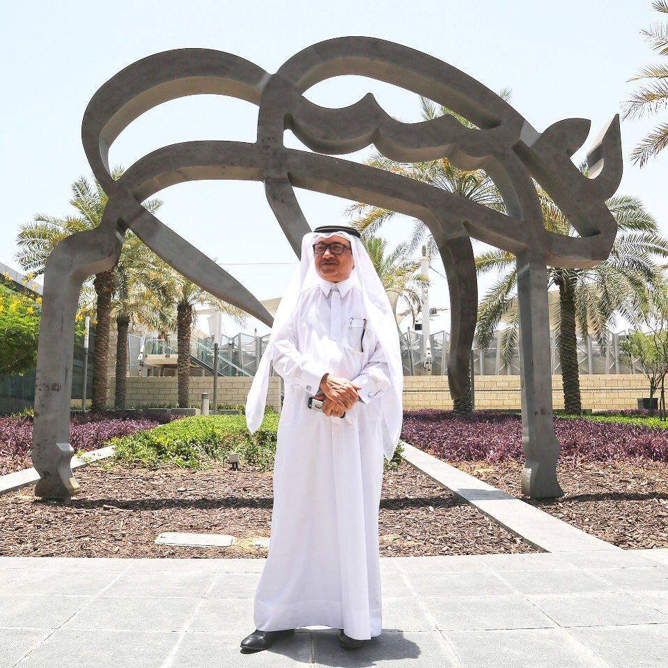 """Qatar Museums on Twitter: """"Local commissions at Hamad ..."""