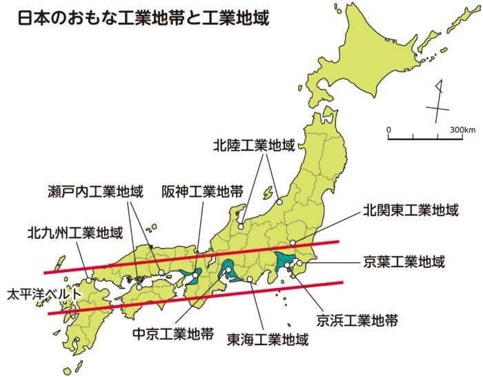 四 大 工業 地帯