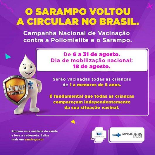 #VacinarÉProteger No dia 6/8, terá início a Campanha Nacional de Vacinação contra a Poliomielite e o Sarampo. Crianças de 1 a 5 anos deverão ser vacinadas, mesmo as que já foram imunizadas. Confira orientações para vacinação contra sarampo https://t.co/C6LLNPzjB3