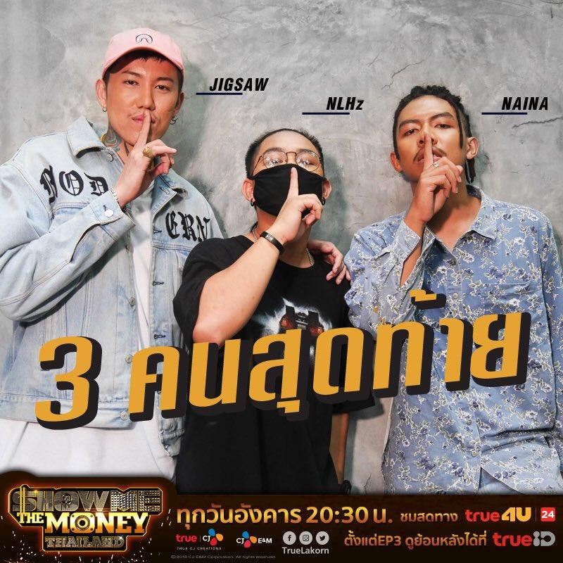 show me the money thailand