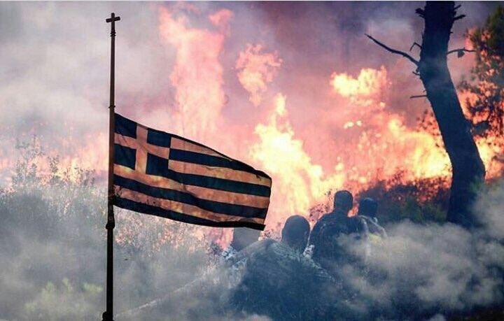 Yunanistan yasta: Ölü sayısı 80'i aştı yüzlerce yaralı ve kayıp var