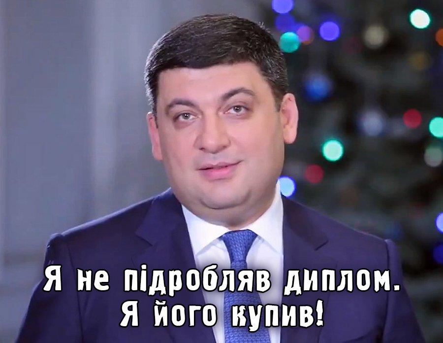 Центр минимизации таможенных платежей, через который с занижением таможенной стоимости в Украину импортировали металлопродукцию, ликвидирован в Днепре - Цензор.НЕТ 5725