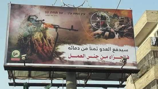 the underground war in gaza by joe The israeli military has found technological solutions to hamas's offensive capabilities — specifically, the underground tunnels into israel — but it has been less successful against the group's defensive tunnel network within the gaza strip.