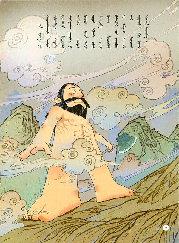 ebook abhidhamma základy meditativní psychoterapie