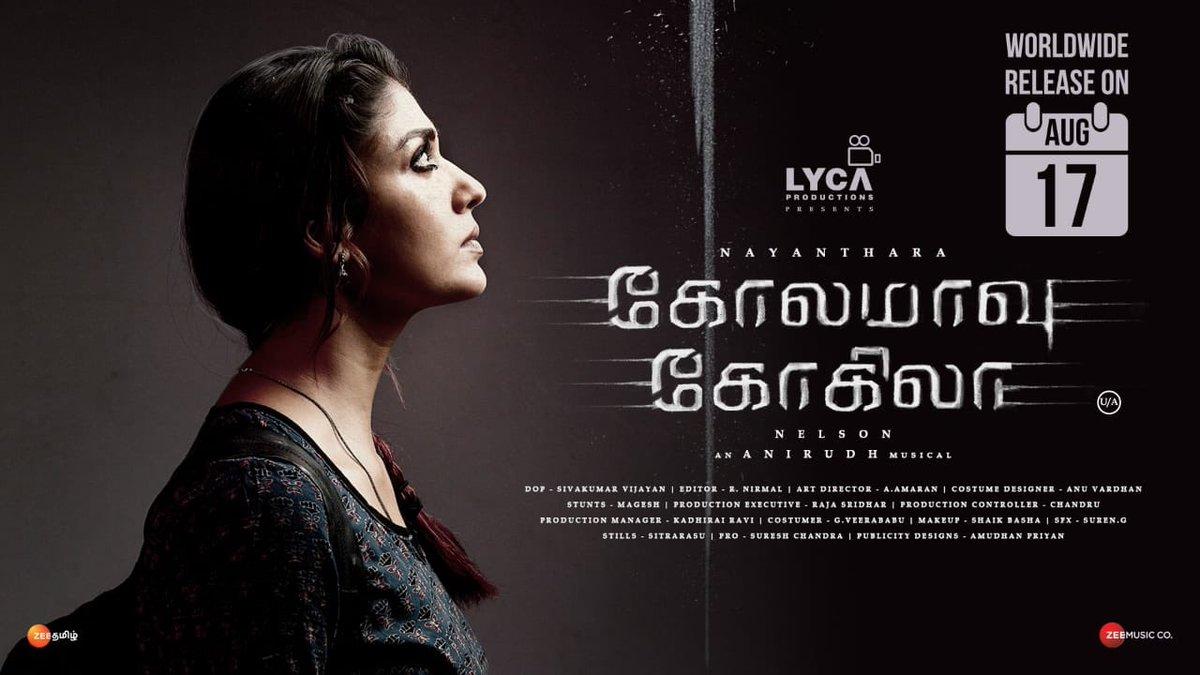 Samantha praises Nayantara