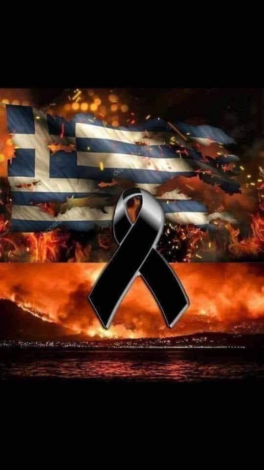 Kelimeler kifayetsiz kalır :( #Yunanistan