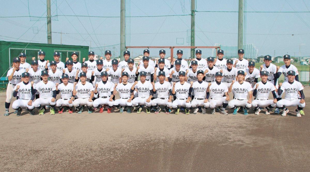 野球部の強い高校ランキング(岐阜県)