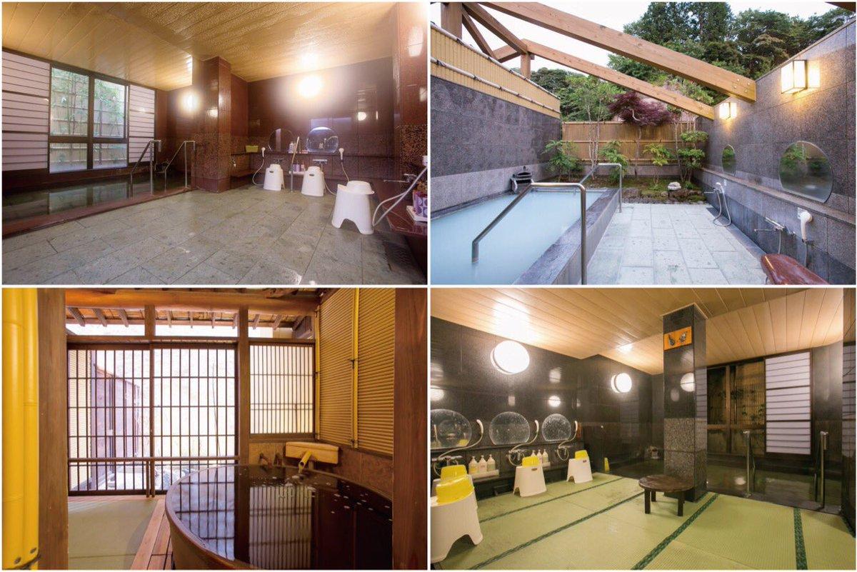 【7種類のお風呂】 まるみつ旅館には7種類のお風呂があります!お肌がプルプルになる #コラーゲン風呂 や日本一深い #美深の湯 など色々楽しめます(о´∀`о) #北茨城 #深い #日本一