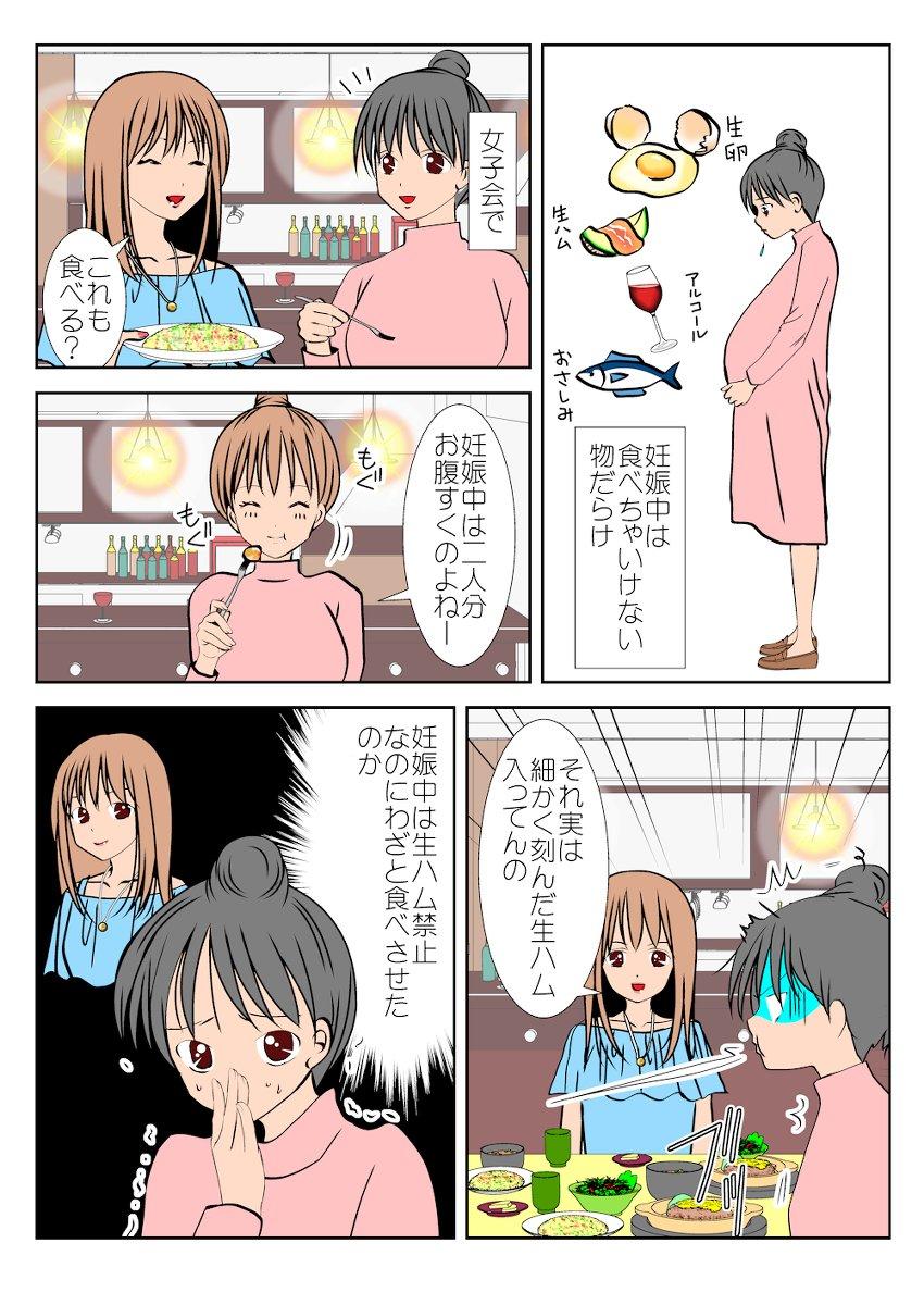 小学生 妊娠