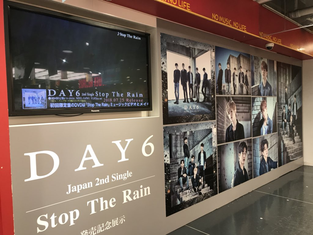 Stop The Rainに関する画像1