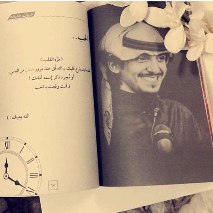 كتب شريان الديحاني pdf
