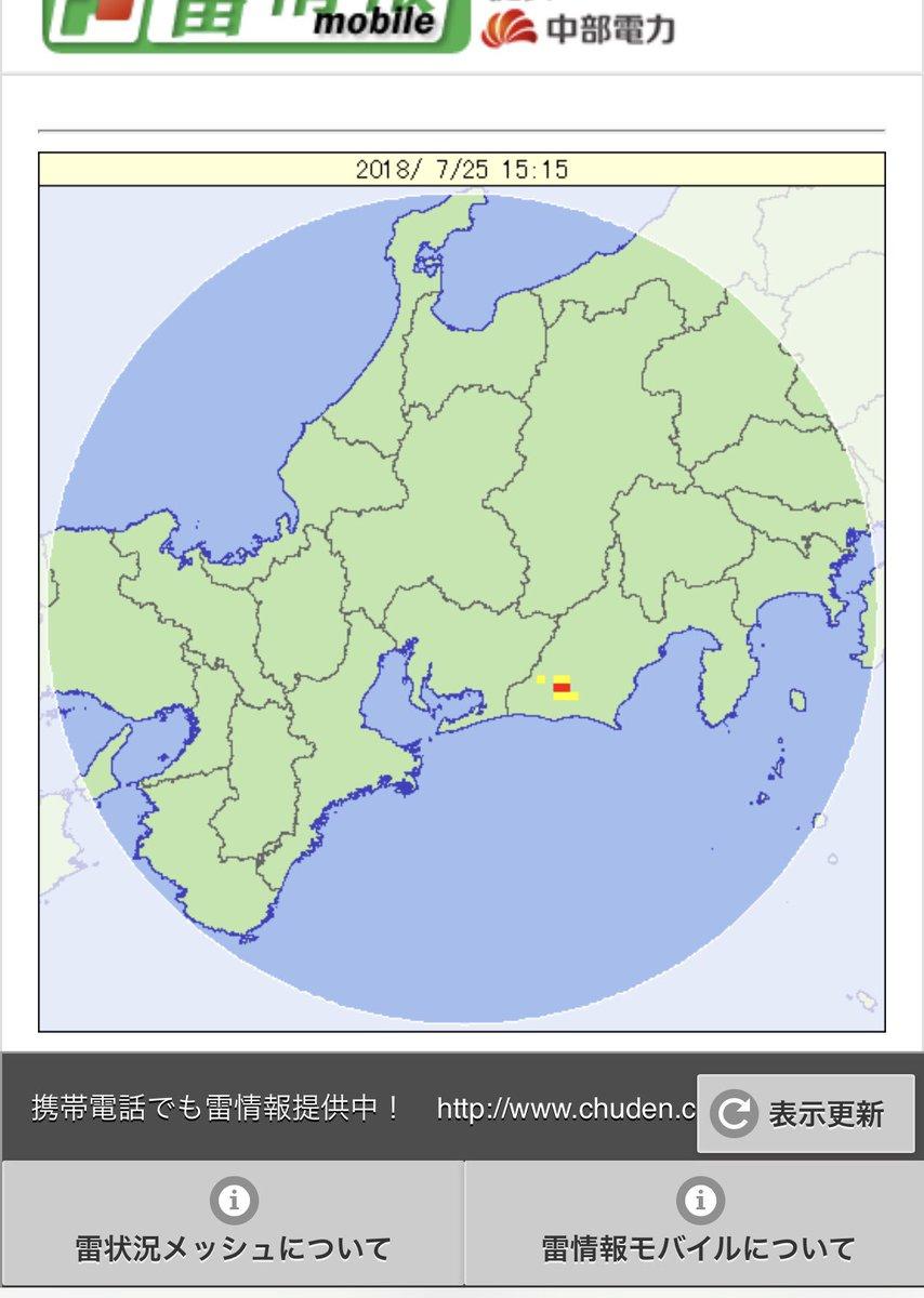 雨雲レーダー 浜松