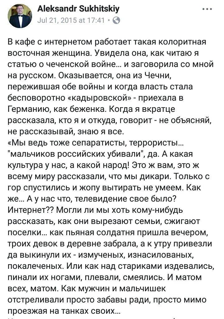 Оккупанты в Крыму нагрянули с обысками к подросткам, снявшим флаг РФ с админздания и выкинувшим его - Цензор.НЕТ 1436