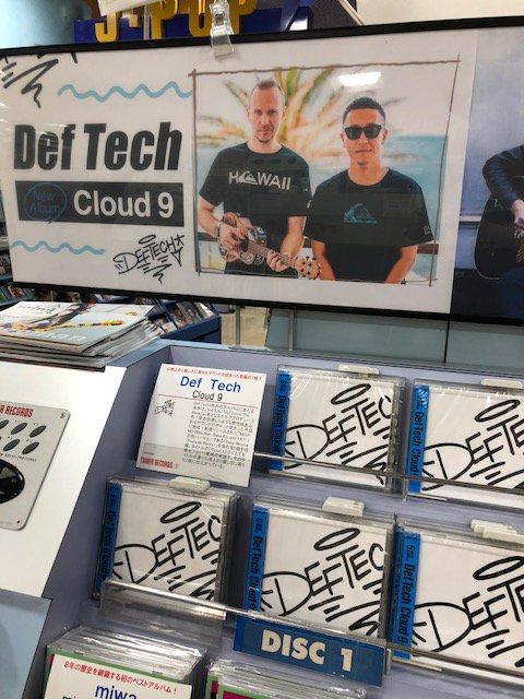 Cloud 9に関する画像9