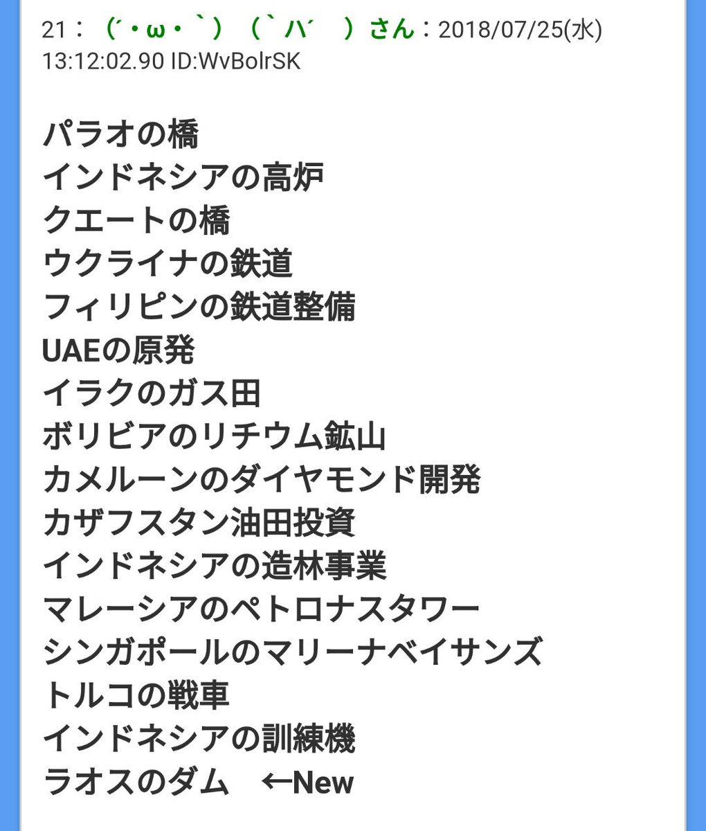 ジンボルト 日本の底力