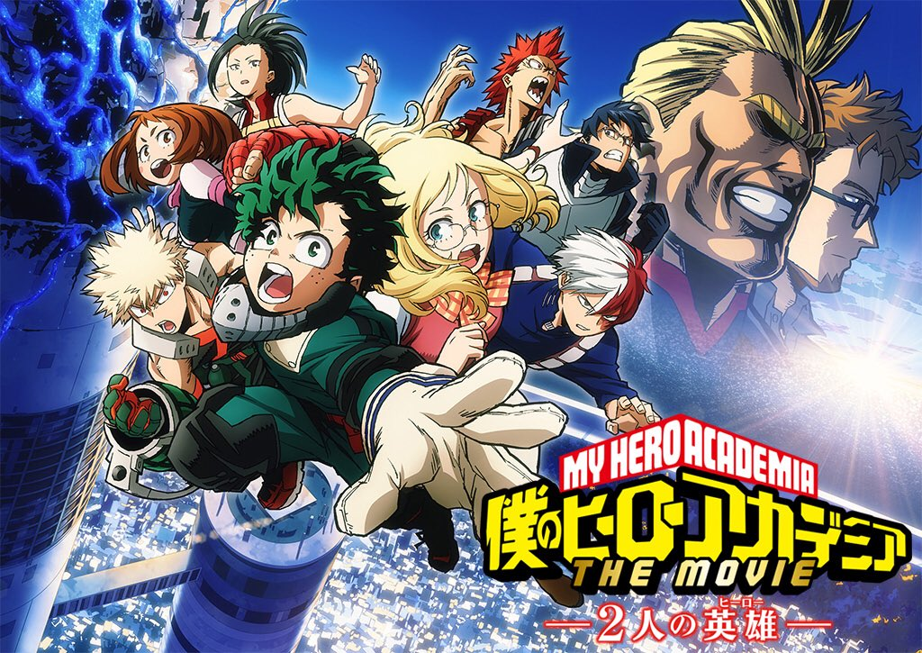 The My Hero Academia Movie Will Probably Be Ignored by the