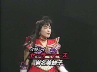 岩名美紗子 無料人名人物検索