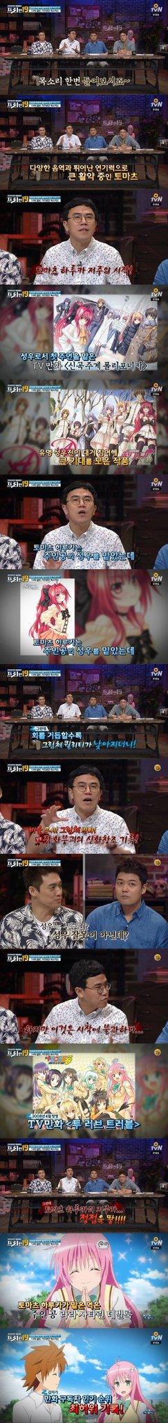 캬 tvN놈들 토마츠 하루카의 저주를 방송에 내보내네... https://t.co/C3QjF86GAX