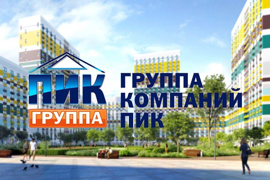 Группа компании пик официальный сайт москва создание сайта на заказ плюсы