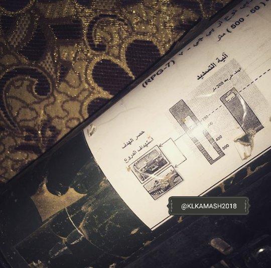قاذف الخلافة الكتفي الجديد عديم الإرتداد !! - صفحة 2 Di8mzvmW4AUs-_W