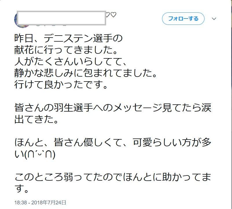 不躾なお願い 英語