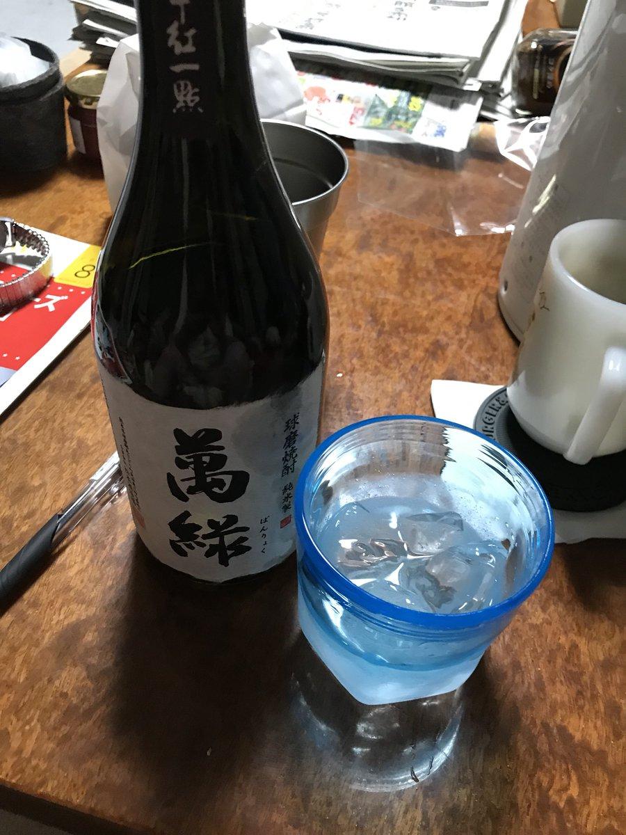 萬緑 hashtag on Twitter