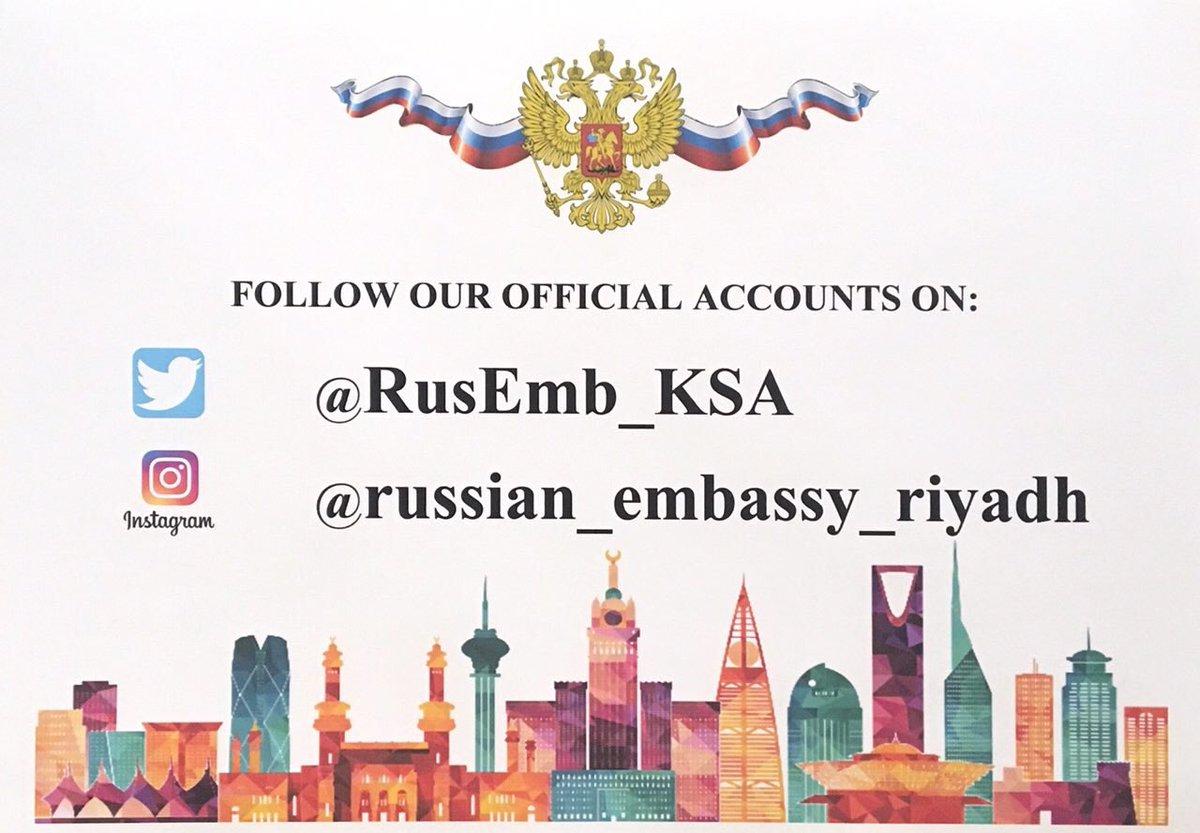 Russian Embassy Saudi Arabia Rusemb Ksa Twitter