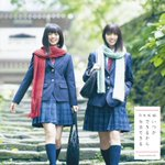 """Image for the Tweet beginning: #nowplaying: """"いつかできるから今日できる"""" from """"いつかできるから今日できる [Type-A]"""""""