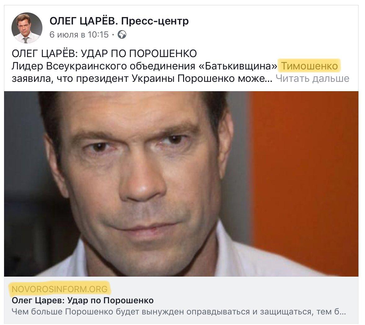 На Майдані Незалежності в Києві відбулася акція на підтримку Сенцова - Цензор.НЕТ 9112