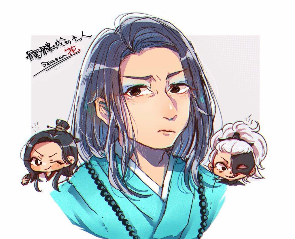 髑髏城の七人season花楽しみ〜!!🌸