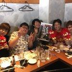 #帰れま10 Twitter Photo