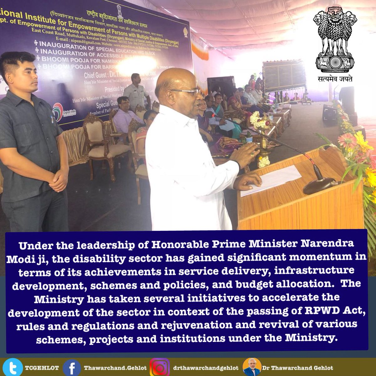 Inauguration of Spl. Education HRD Block, Accessible Bus & Bhoomi pooja for Nambikkai Bhawan, Barrier free waiting lobby & Dinning Area at @NIEPMD Chennai done by HMSJE Dr. @TCGEHLOT on Friday.