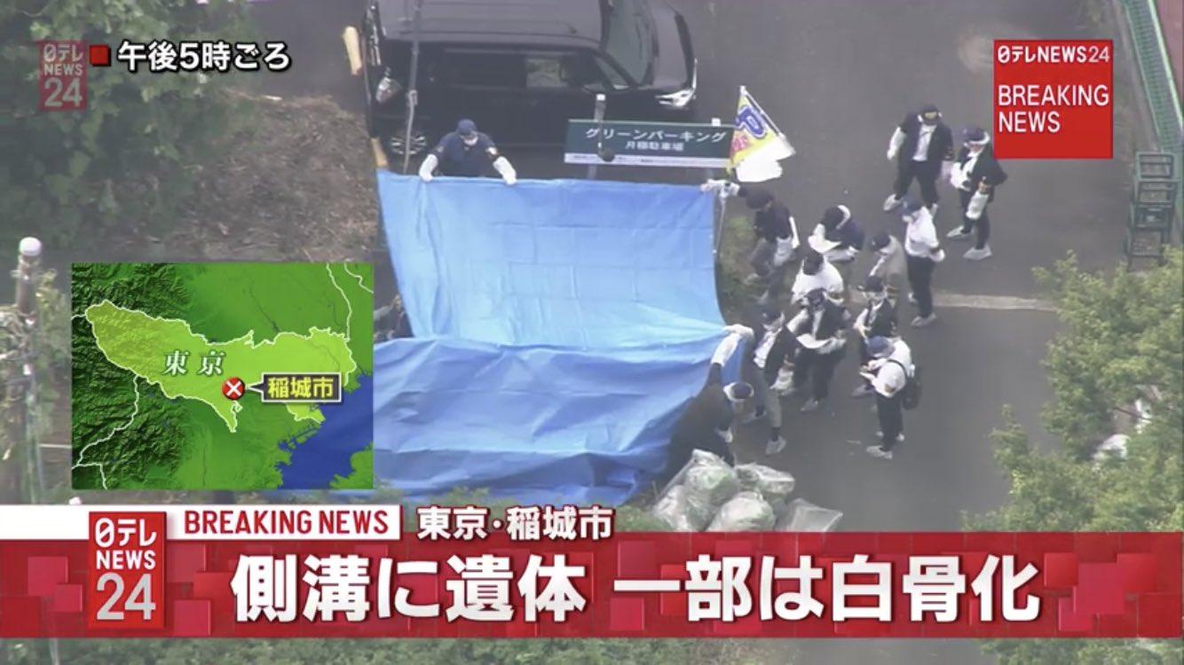 東京新聞:速報ニュース一覧:社会(TOKYO Web)
