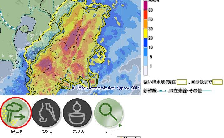 気象庁 高 解像度 降水 ナウ キャスト アプリ
