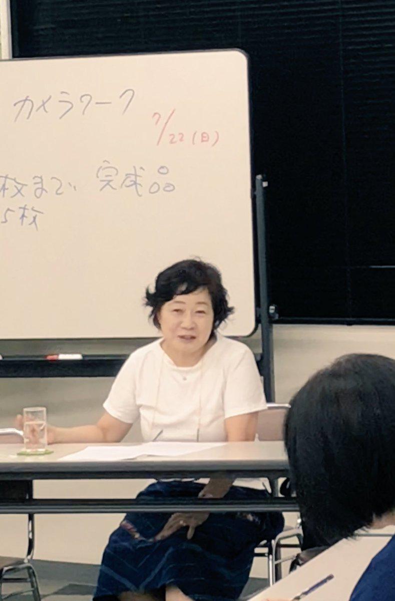 東多江子脚本セミナー hashtag o...