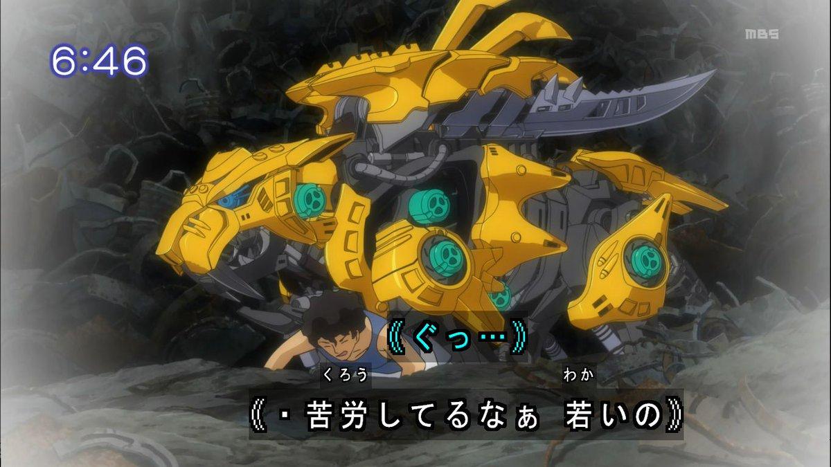 ゾイドワイルド 2話 「襲来!デスメタル」 アニメ実況まとめ