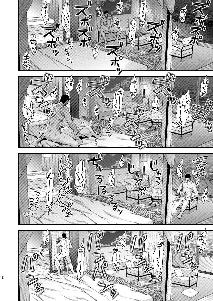 定点カメラいいよネ(完成Ver.) #一ノ瀬ランドの進捗報告
