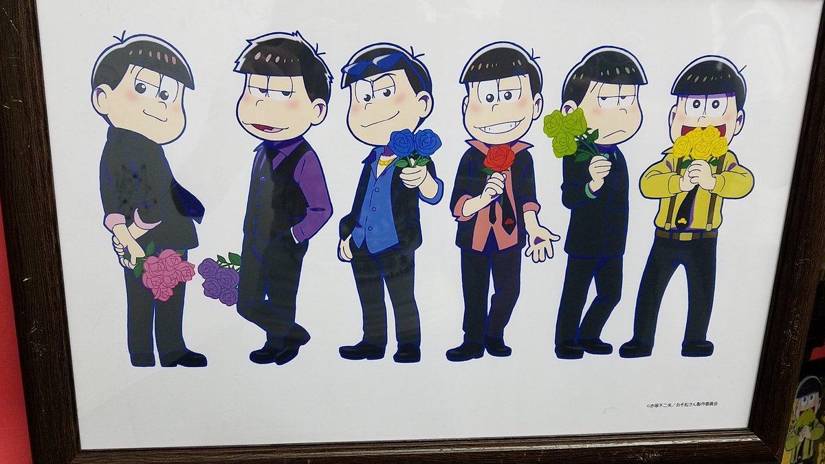 ひえぇマフィア松のイメージ案だー!!