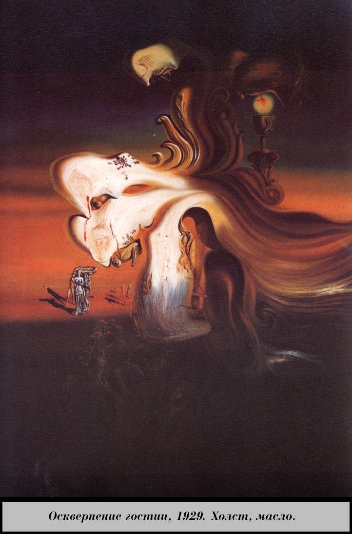 Desecration Descripti #spanishart #surrealism<br>http://pic.twitter.com/WTfgrJD8sk