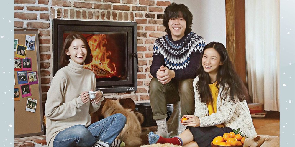 Hyori and top dating headlines