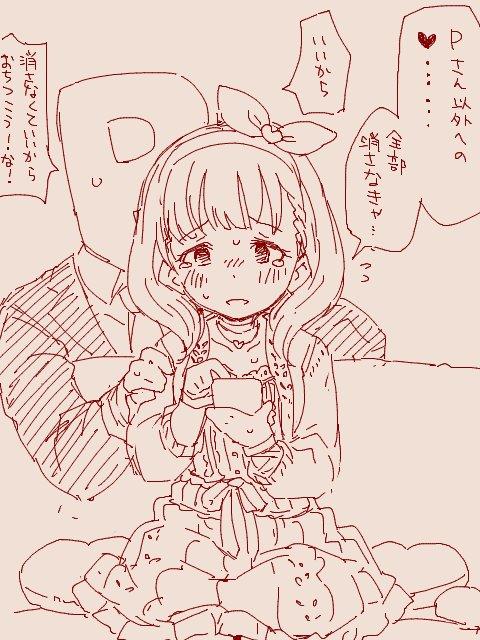 そういえばだいぶむかし、ついったーの☆が♡になった際に描いたまゆちゃんですね。