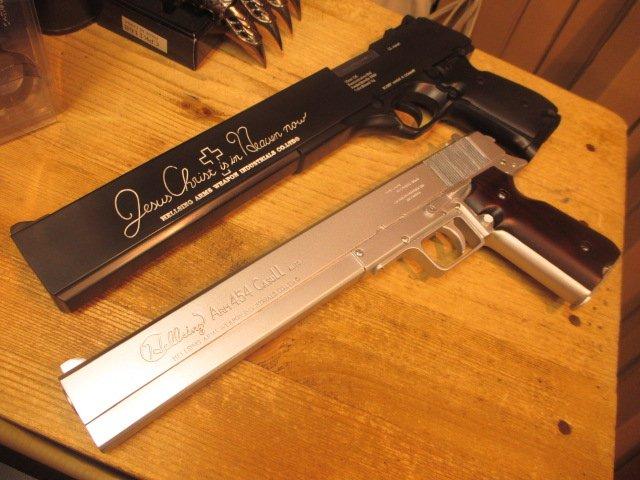 「HELLSING」20(21?)周年らしいので大日本技研の ジャッカル&アーカードの銃(.454カスール) ※ガレージキット完成させた非売品です #HELLSING